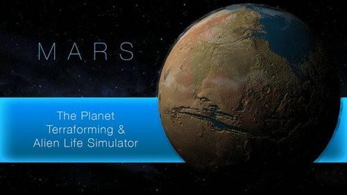 行星改造5.1内测破解版