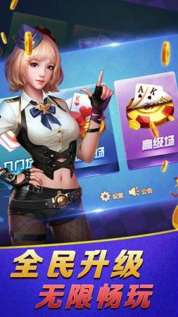 中顺游戏官网版
