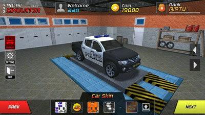 aag警车模拟器无限金币版下载
