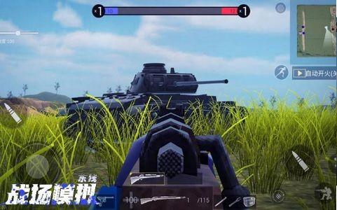 东线战场模拟无限子弹版