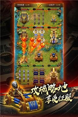 城堡战争手机版下载