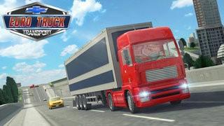 欧洲卡车货物运输模拟器游戏