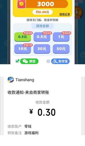 阿伟迎奥运下载app红包版