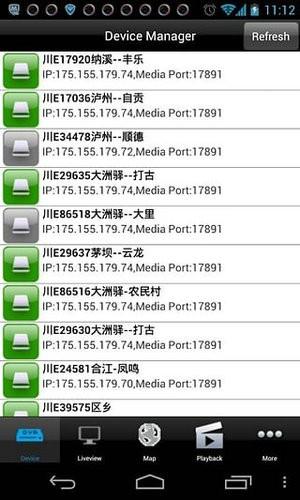 cms监控系统手机版下载