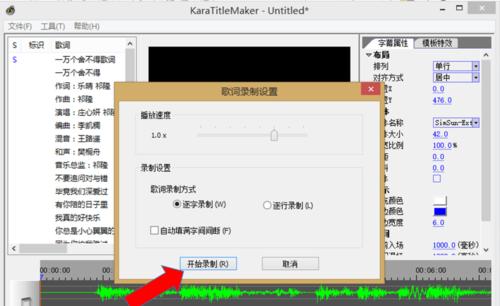 傻丫头字幕精灵2.3.9破解版