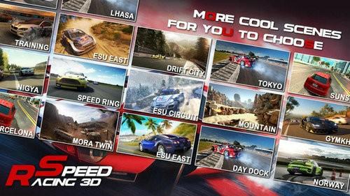 速度赛车3D下载