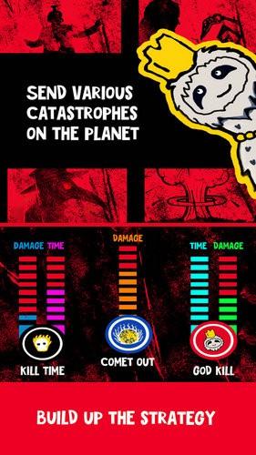 消灭星球无限金币版
