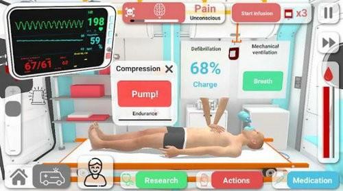 康复公司医疗模拟器修改版