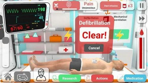 康复公司医疗模拟器汉化版无限金币