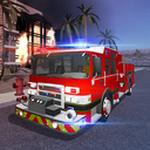 城市消防车模拟器