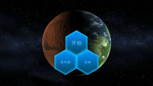 太空驻扎者中文破解版