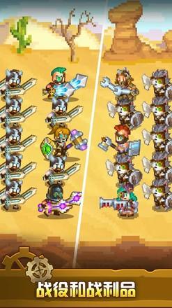 蒸汽小镇农场和战斗游戏下载