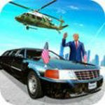 美国总统模拟器 v8.0