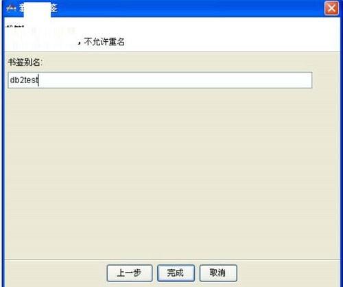 db2客户端工具