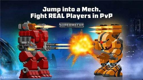 超级机器人组合最新版