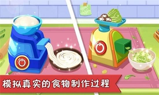 疯狂美食大师中文破解版