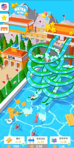 魔力滑水转圈圈游戏下载