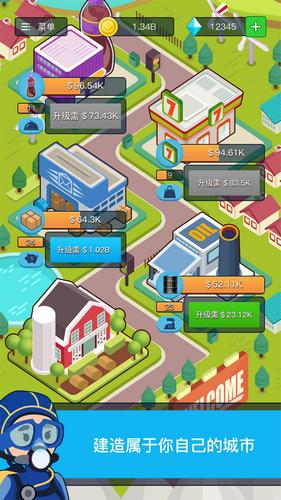 地产大富翁游戏
