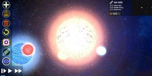 创造行星2中文版下载