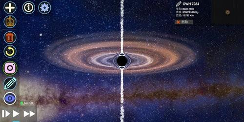 创造行星2汉化破解版