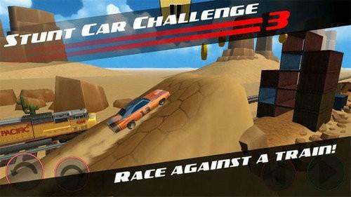 特技车挑战赛3