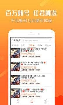 借号猫app官网下载