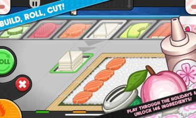 老爹的寿司店中文版破解版