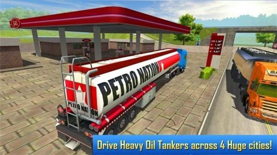 超级卡车运输模拟器无限金币版下载