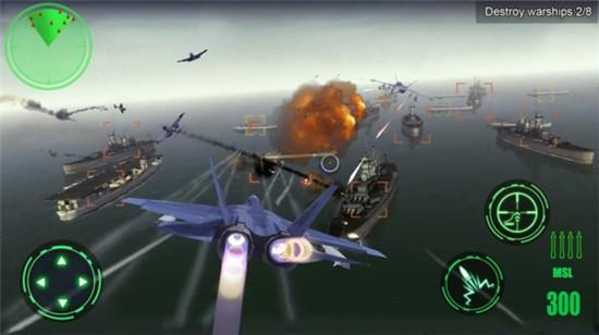 空中战场3D雷霆空战破解版