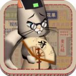 干饭猫的茶餐厅 v1.0.0