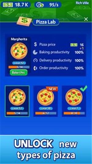 闲置披萨无限金币版