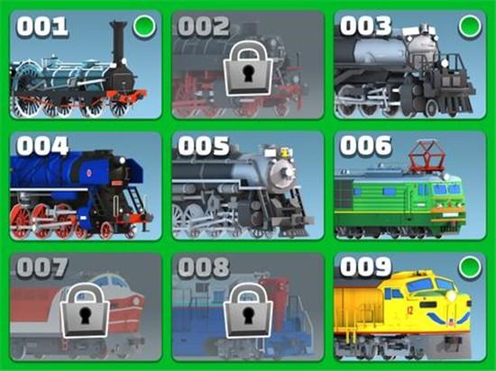 火车收集放置大亨无限金币版下载