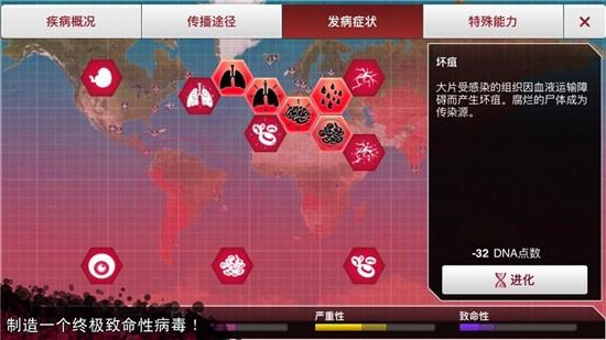 瘟疫破解版公司中文2022最新版