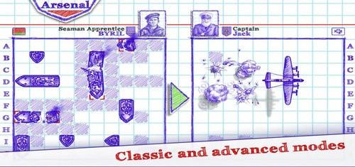 海战2无限石油