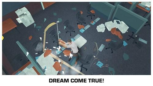 粉碎办公室