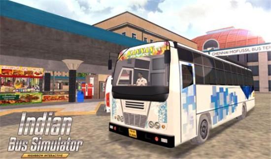 印度巴士模拟器破解版下载