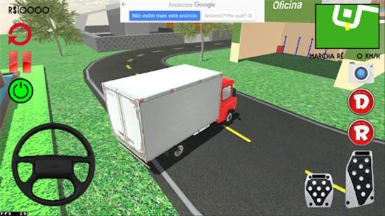 巴西卡车模拟器无限金币版下载