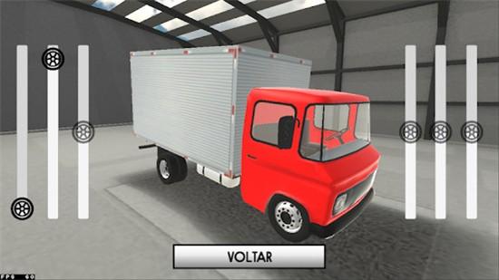 巴西卡车模拟器无限金币版