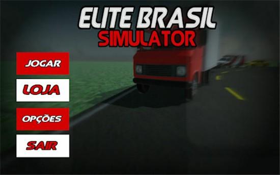 巴西卡车模拟器无限金币中文版下载