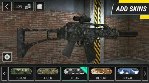 3D射击模拟器下载