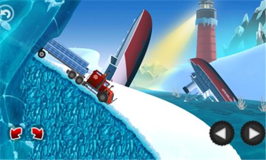 冰道卡车驾驶赛破解版