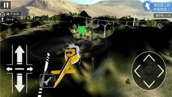 直升机驾驶模拟器中文版下载