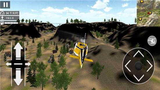 直升机驾驶模拟器中文破解版下载