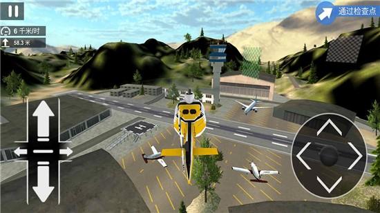 直升机驾驶模拟器中文破解版