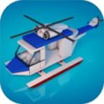 直升机驾驶模拟器
