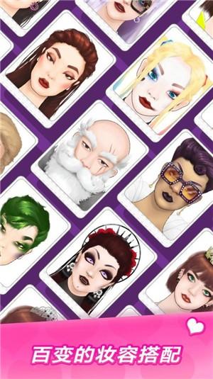 韩国定格动画化妆游戏下载