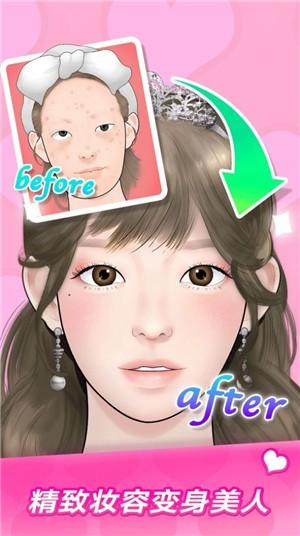 韩国定格动画化妆最新版