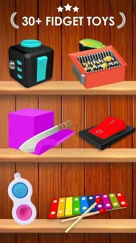 指尖玩具3D破解版