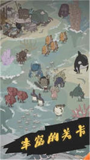 荒野生存模拟器中文版下载
