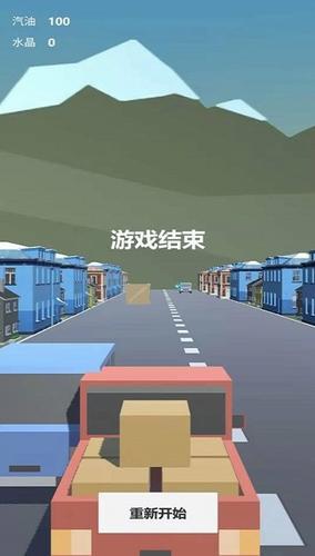3D城市汽车模拟下载